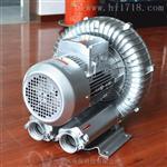5.5KW旋渦氣泵 高壓真空泵