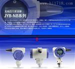 北京昆仑海岸NB-IOT无线压力变送器JYB-NB-P