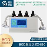 BOD测定仪 8位 KX-890 泰州科信仪器