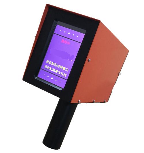 ZTT-101C手持式逆反射标志测量仪