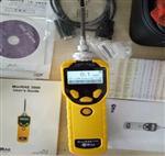 VOC检测仪PGM-7320(顺丰包邮)