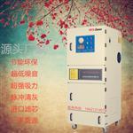 柜式粉尘除尘器工业集尘机生产厂家
