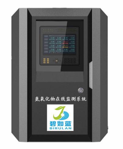 鍋爐氣體氮氧化物監系統