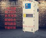 工业打磨细小颗粒粉尘柜式集尘器
