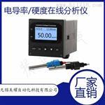 上海廠家直銷純水鍋爐電導率傳感器
