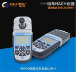 哈希DR900便携式多参数比色计参数
