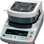 MF-50艾安得水分測定儀 可連續測量