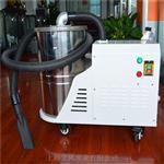 厂家热卖 4KW磨床吸尘器