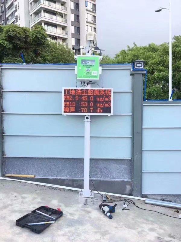 湖南常德市安装施工扬尘监测设备联动喷淋系统