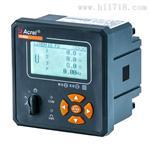 安科瑞AEW96/F 智能电表 付费率电能统计