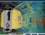 多功能拓普康掃描儀GLS-2000供應