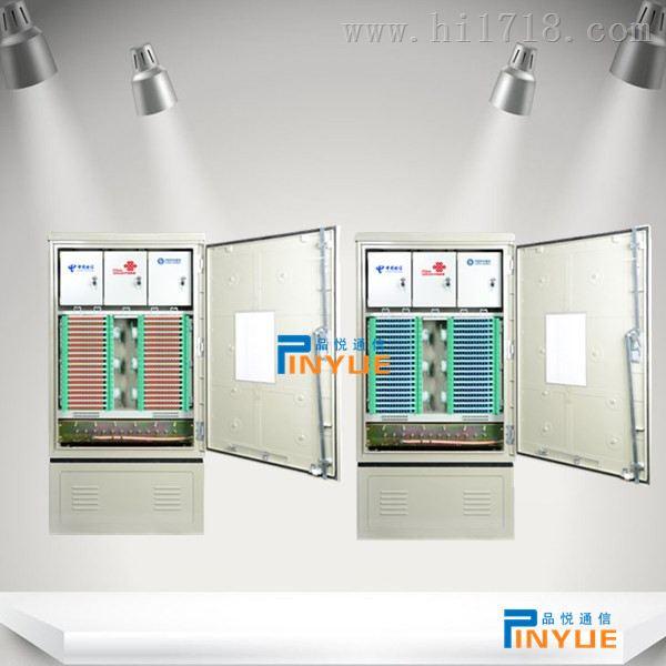 三網匯集光交箱使用說明