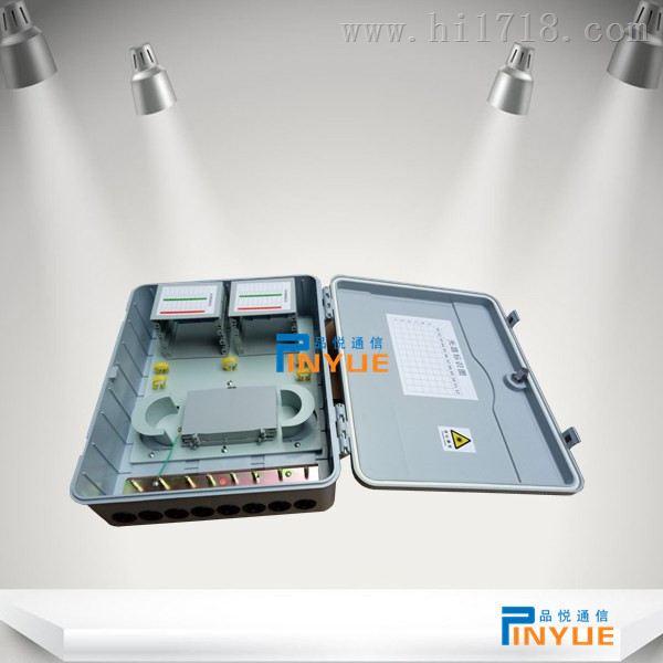 樓道64芯光纜分纖箱圖片介紹