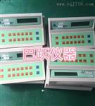 喬躍細胞分類計數器Qi3538高校競賽專用