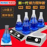 NINENBO磁力攪拌器實驗室多聯多頭磁力攪拌機