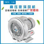 冷冻式干燥机用风机现货供应
