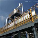 化工废水处理蒸发器的应用