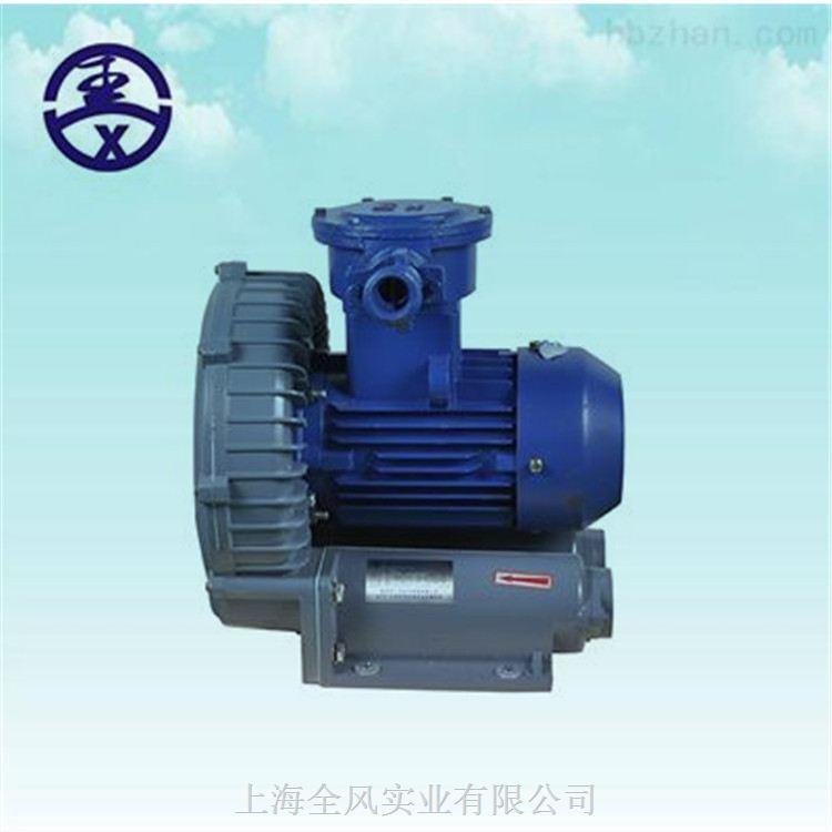 化工设备机械专用防爆高压风机