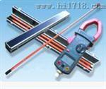 高壓鉗型電流表 wi123259