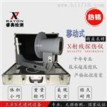 便携式X光机 小型X射线 工业无损检测设备