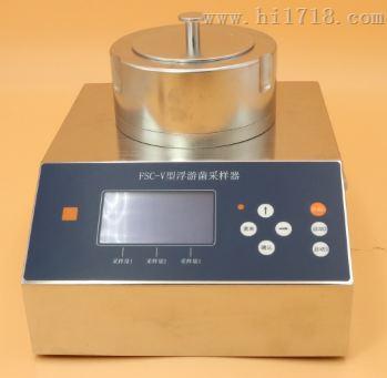 浮游细菌采样器 wi138695