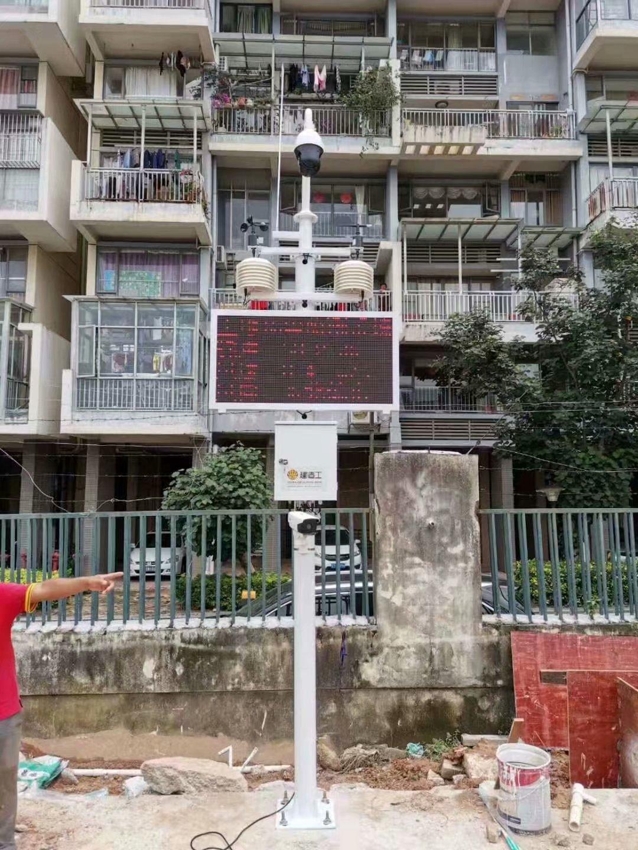 杭州PM2.5工地扬尘监测系统联动喷淋设备厂家
