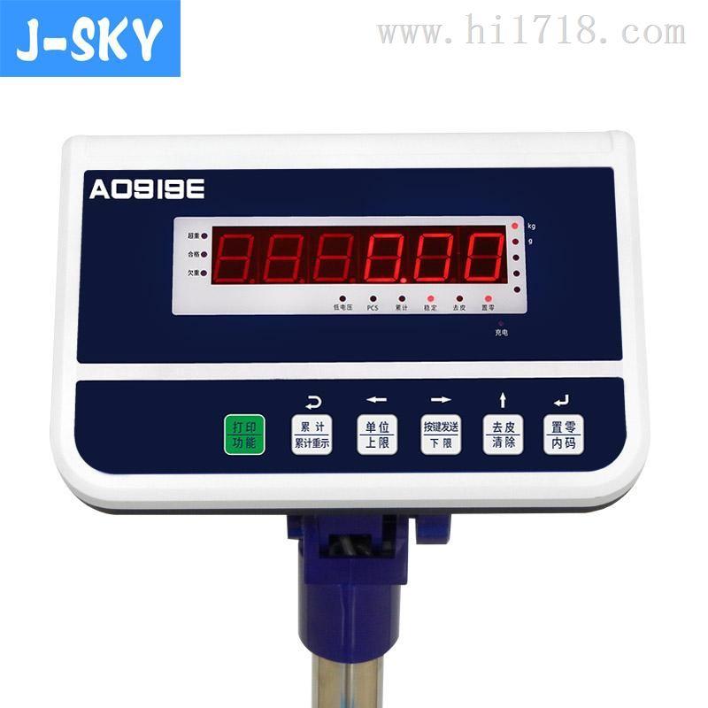 100kg可对接ERP系统上传称重数据的电子秤
