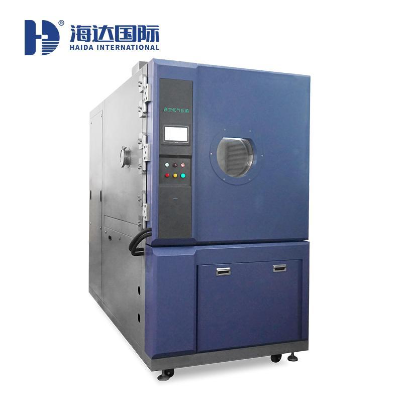长沙海达仪器厂家供应ista低气压试验箱