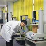 东莞海达 5T拉力试验机 拉伸机厂家