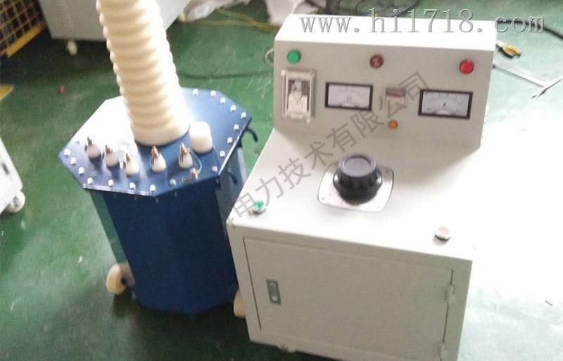 试验变压器标准