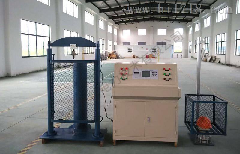 安全工器具拉力试验机生产厂家