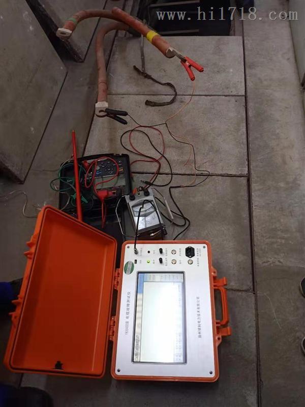 电缆故障检测仪厂家