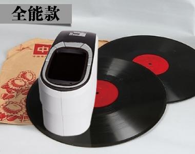 杭州彩谱CS-600手持式分光测色仪