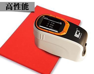 杭州彩谱CS-610手持式分光测色仪