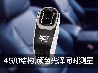 供应杭州彩谱CS-600C便携式分光测色仪