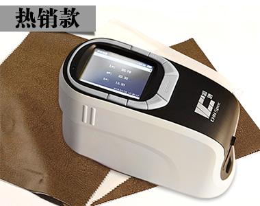 杭州彩谱CS-580手持式分光测色仪