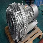 RB-91D-12.5KW单段式旋涡气泵