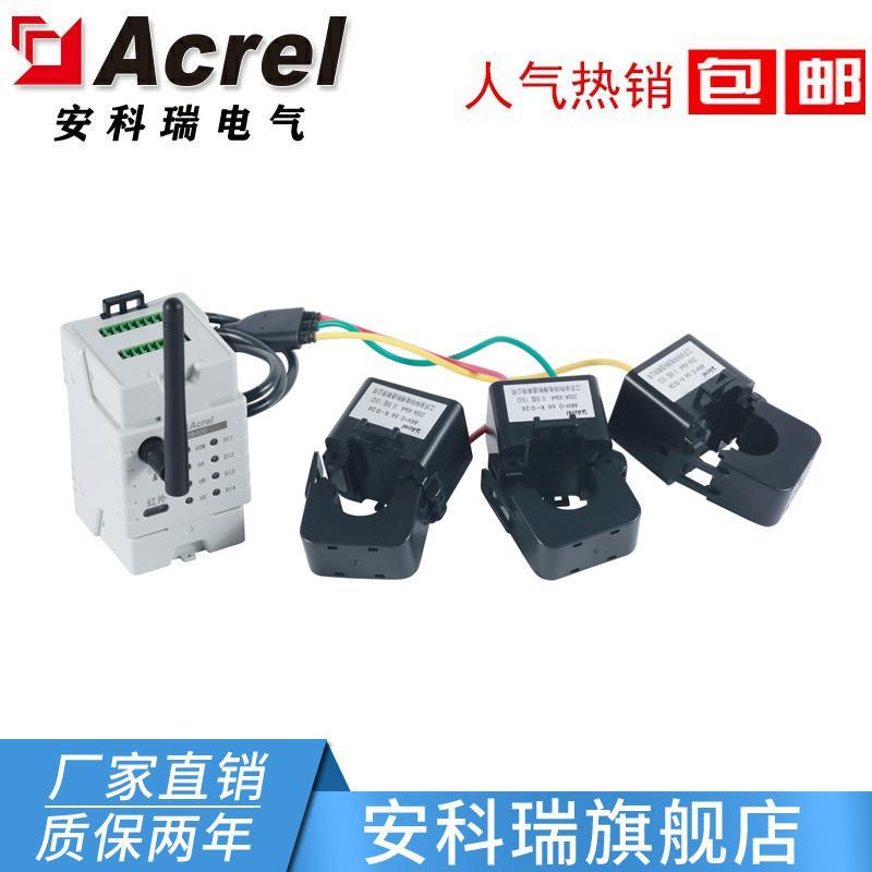 安科瑞ADW400-D16-3S 环保设施用电监管