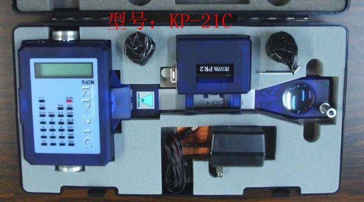 KP-21C 1.jpg