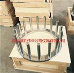 自密实混凝土J形环试验仪恒胜伟业供应