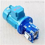 紫光涡轮蜗杆防爆减速机