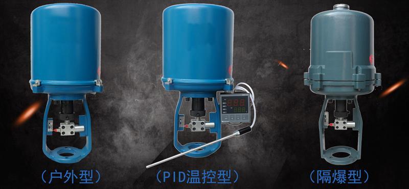 381L电子式直行程电动执行器