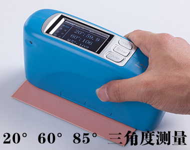 杭州彩谱CS-380多角度光泽度仪