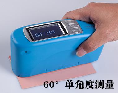杭州彩谱CS-300便携式单角度光泽度仪