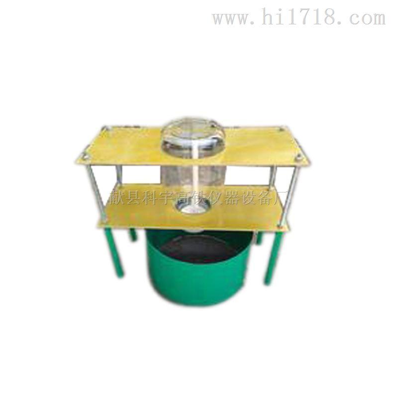 新国标试坑单环渗水法试验装置