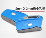 彩谱CS-300S便携式小孔径光泽度仪