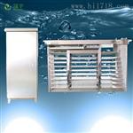 衡阳污水紫外线消毒系统UV杀菌器污水厂1级A达标