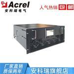 安科瑞ANAPF50-380/C 50A 抽屉式有源滤波器