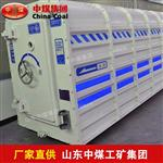 移动式救生舱生产商直销定制