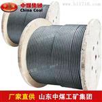 锻打钢丝绳厂家现货发货及时